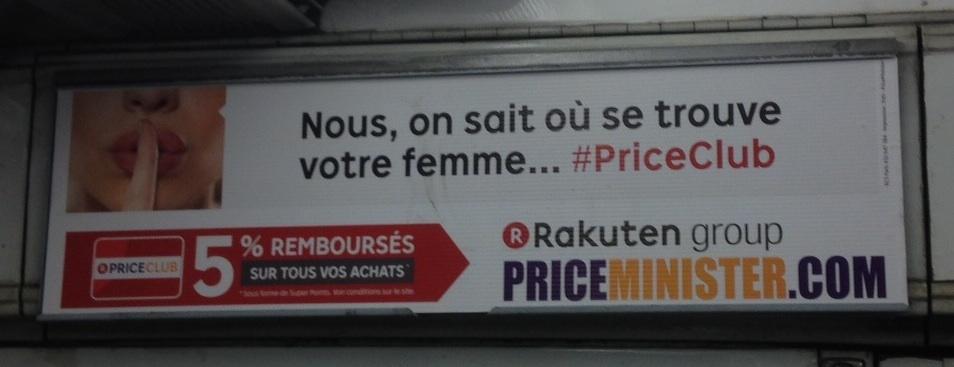 1607_Priceminister