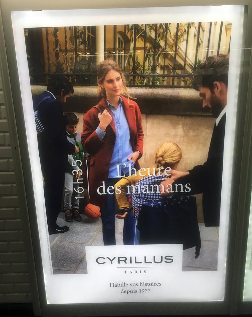 1809_cyrillus